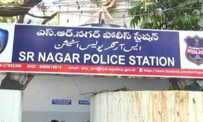 SR nagar police station