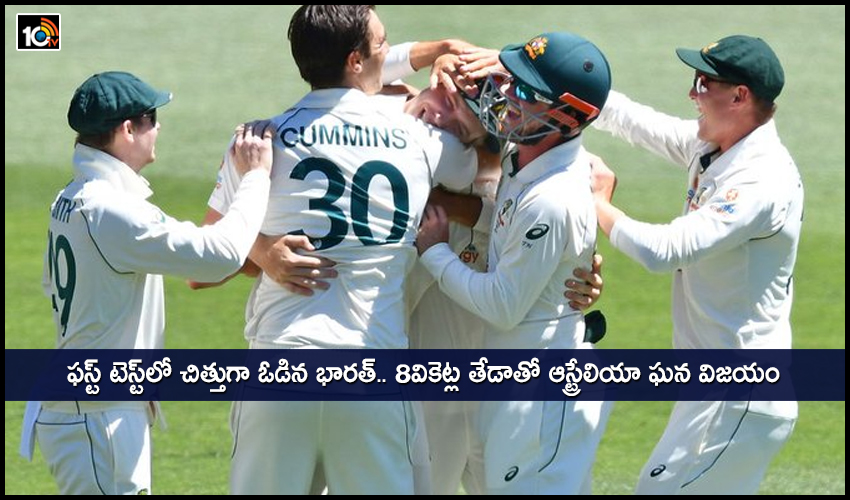 australia-go-1-0-up-after-indias-36-all-out