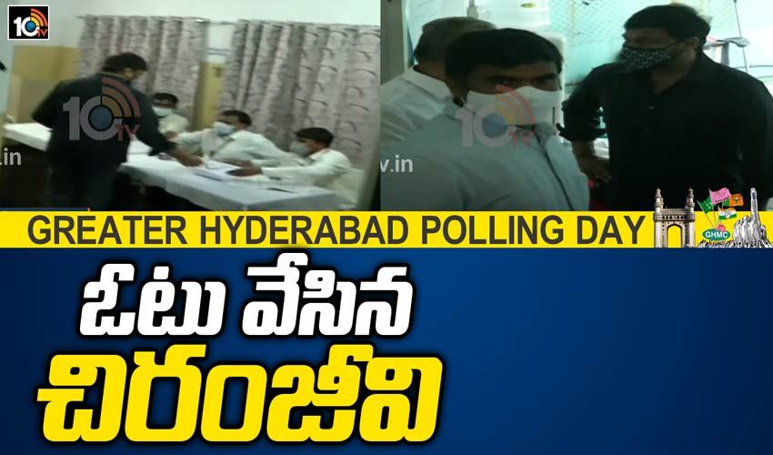 chiranjeevi-and-his-wife-cast-their-vote-in-jubilee-hills-club
