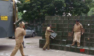 ghmc ballot boxes