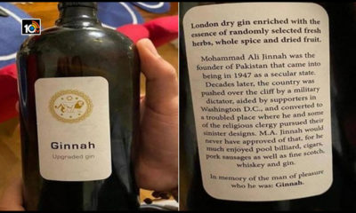 pakisthan-alcoholic-drink-named-after-pak-founder-jinnah