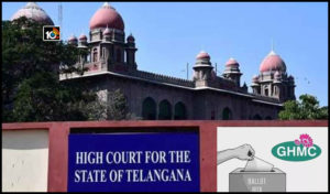 petition-in-high-court-on-ex-officio-vote-in-ghmc-elections