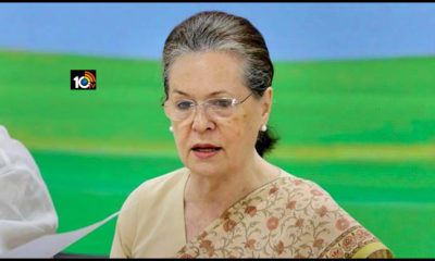 sonia-gandhi-not-to-celebrate-birthday-over-farmers-agitation-covid-19-pandemic