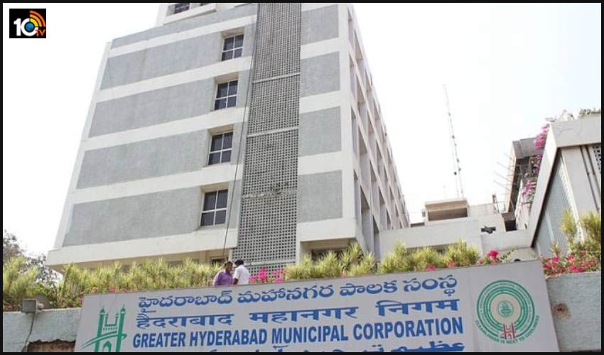 ghmc-mayor-election-to-be-held-on-february-11th