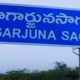 What are the problems in Nagarjuna Sagar constituency?