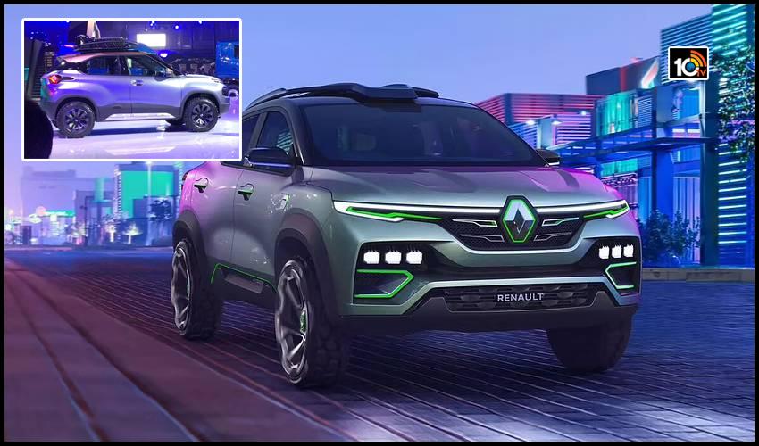 2021లో రూ.10లక్షల లోపు టాప్ SUV కార్లు వచ్చేస్తున్నాయి!