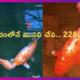 oldest koi fish Hanako