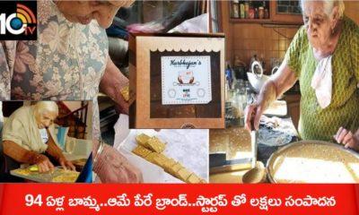 94 year old women Harbhajan Kaur Startup