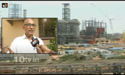 BV-Raghavulu-respond-on-Visakhapatnam-Steel-Plant-Privatization