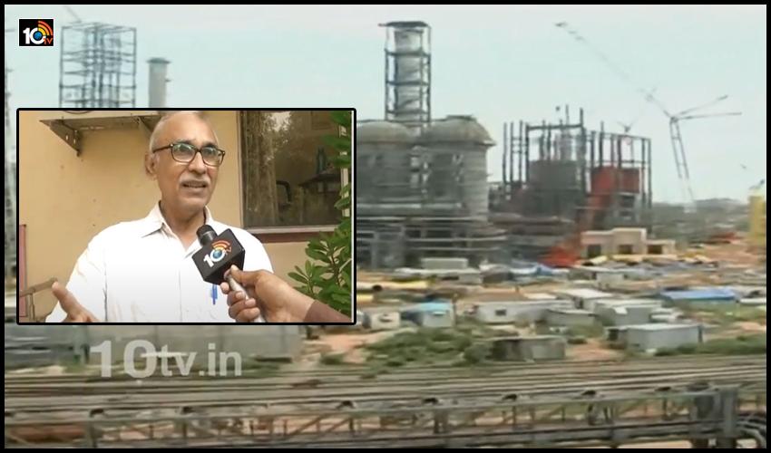 BV-Raghavulu-respond-on-Visakhapatnam-Steel-Plant-Privatization