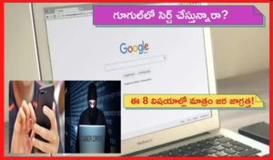 Be careful while searching for customer care, contact numbers on Google