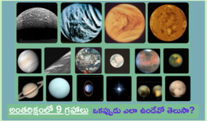 Pictures Of Planets Old