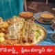 Worl most Expensive Biryani Plate Rs.20,000