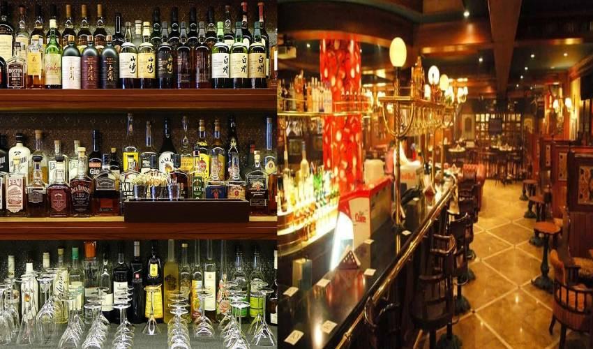 bar and restarurent