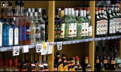 good-news-for-liquor-lovers1