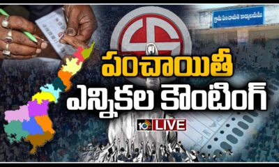 Panchayat election counting in AP