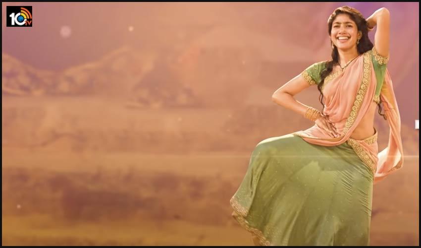 'సారంగదరియా'.. సాయి పల్లవికి మరో 100 మిలియన్ల సాంగ్..