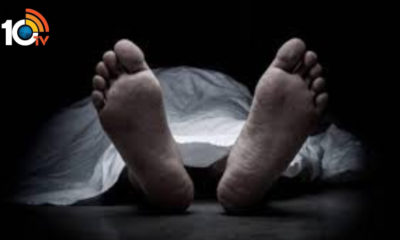 tuni woman dead body