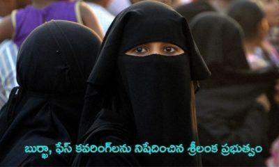 Sri Lanka to ban burka