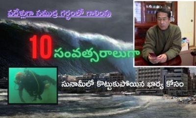 Japan's devastating tsunami
