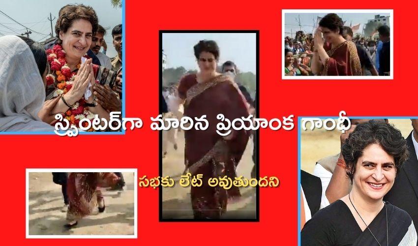 Priyanka Gandhi, Late To A Rally In Assam