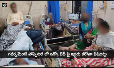 2 Covid Patients In Same Bed In Viral Photos From Nagpur Hospital