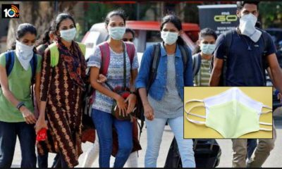500 Rupees Fine For Not Wearing Mask In Public Places In Chhattisgarh1