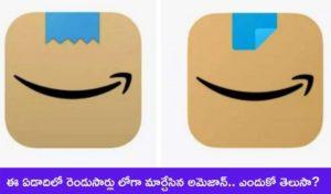 Amazon changed its app logo twice