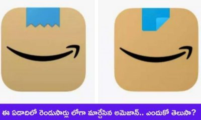 Amazon changed its app logo twice