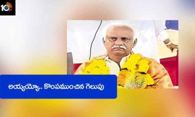 Ap Panchayat Elections