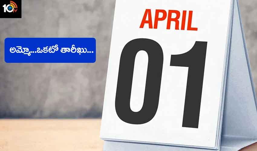 April 1st Effects