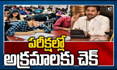 Autonomous Colleges Will Soon Have To Use Question Papers Set By Jntu