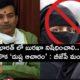 Bjp Minister Wants Ban On Burkhas (2)