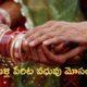 Five grooms in Madhya Pradesh