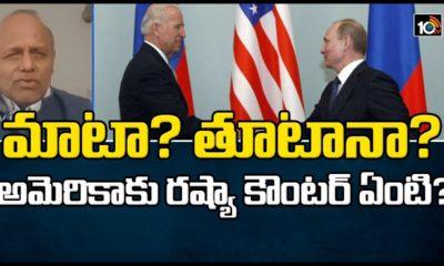 Biden Comment On Putin