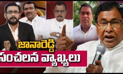 Big Debate On Nagarjuna Sagar