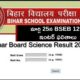 Bihar Board Result 2021 Bseb 12th Inter Result 2021 Expected To Be Declared In A Week