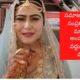 Bride Seeks Books Worth Rs 1 Lakh As 'haq Mehr'
