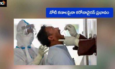Coronavirus Mouth Cells