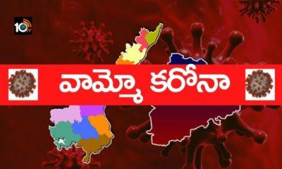 Corona Telugu states