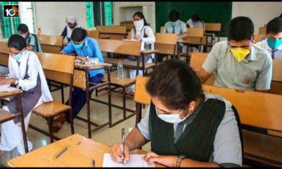 Exams Postponed