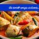 Fish Curry Murder