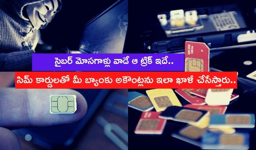 Fraudsters use your SIM cards to rob money from your bank accounts (2)