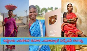 Gangavva womans day spe