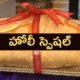 Bahubali Gujiya