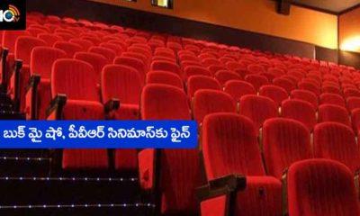 Hyderabad Court Fines Bookmyshow, Pvr Cinemas