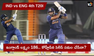 Ind Vs Eng 4th T20i
