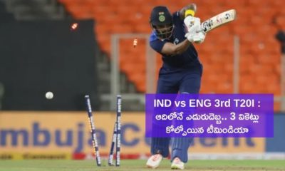 Ind Vs Eng India Lost 3 Wickets In 3rd T20i