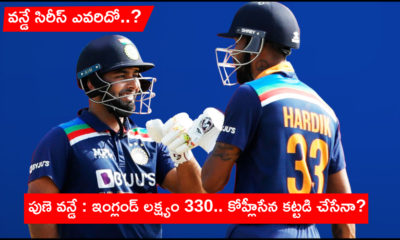 Ind Vs Eng 3rd Odi Team India Sets Target 330 Runs To England