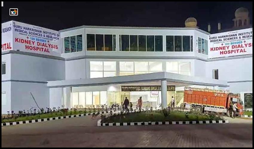 Indias Biggest Kidney Dialysis Hospital